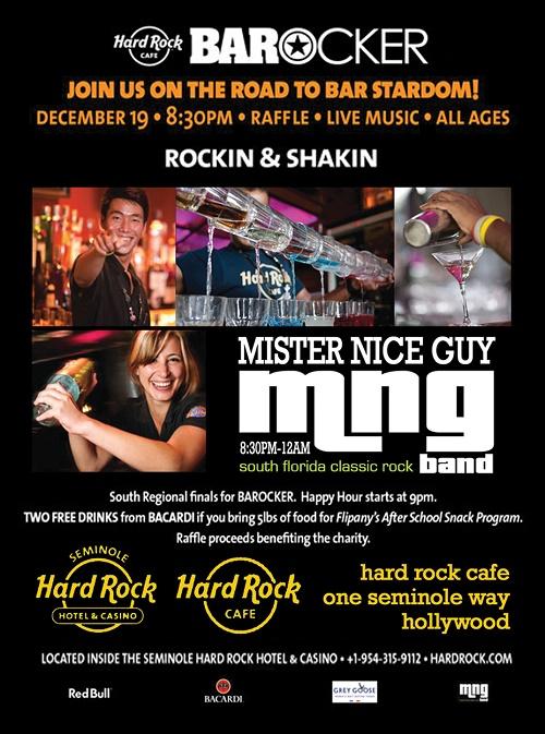 Hard Rock Cafe Bar Rocker